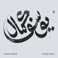 Review of Yussef Kamaal: Black Focus