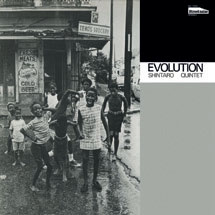 Review of Shintaro Quintet: Evolution