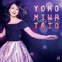 Review of Yoko Miwa Trio: Songs of Joy