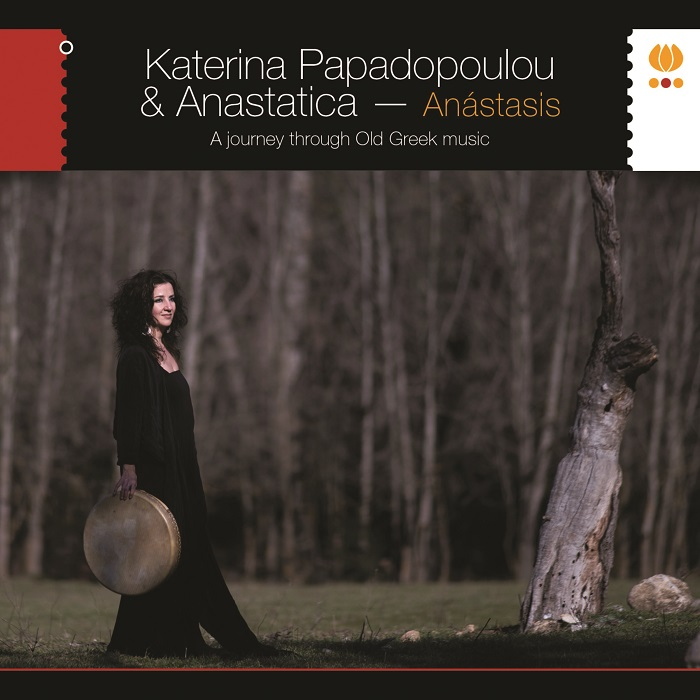 Review of Anástasis: A Journey Through Old Greek Music