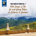 Review of Folk Music of China Vol 7: Folk Songs of the Yi and Qiang Tribes in Sichuan & Yunnan