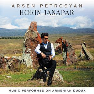 Review of Hokin Janapar