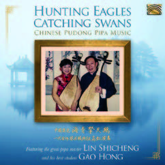 Review of Hunting Eagles Catching Swans
