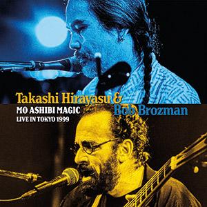 Review of Mo Ashibi Magic: Live in Tokyo 1999