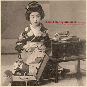 Review of Sound Storing Machines: The First 78rpm Records from Japan, 1903-1912