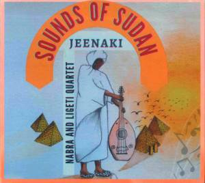 Review of Sounds of Sudan