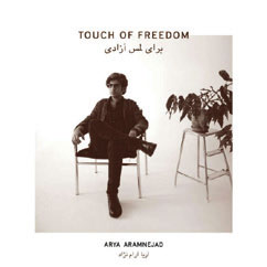 Review of Touch of Freedom