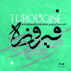 Review of Turquoise